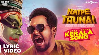 natpe-thunai-kerala-song-al-hiphop-tamizha-ft-crazy-fans-sundar-c