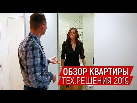 Ремонт квартиры 70 м2 под ключ. Дизайн интерьера хрущевки в Москве