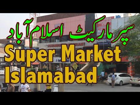 Super Market F 6 Markaz Islamabad