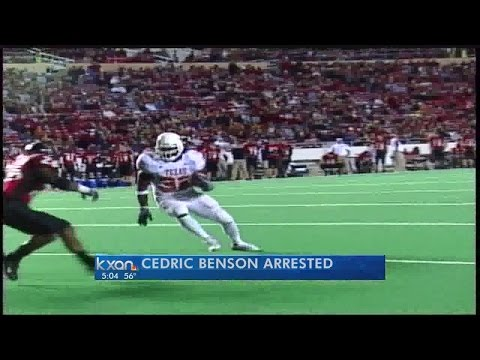Former Longhorn Cedric Benson arrested