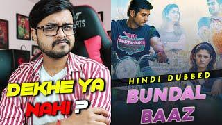 Bundalbaaz Hindi Dubbed Movie Review   Vijay Sethupathi   Nayanthara
