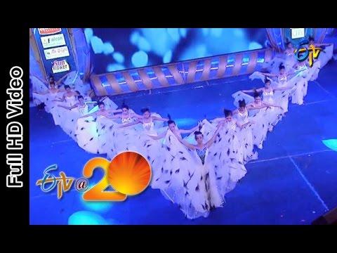 Peacock Dance Performance in Vizag ETV @ 20 Celebrations