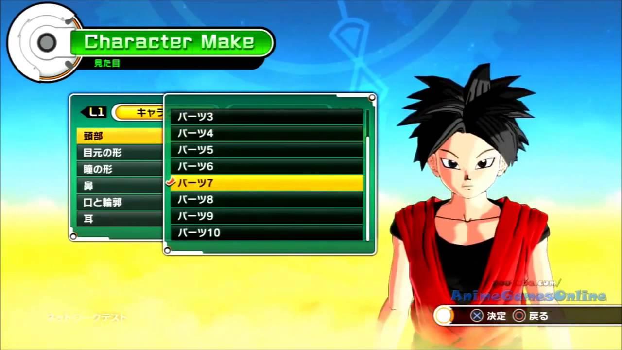 Dragon ball xenovers character creation youtube