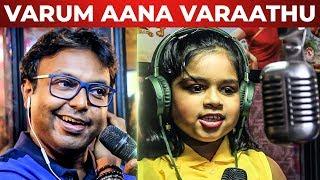 SEEMARAJA: Varum Aana Varaathu | D.Imman Unplugged | Sivakarthikeyan, Samantha | KS 36