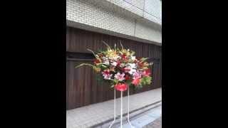 赤坂レッドシアターへ、水野美紀様宛てスタンド花を お届けしました。ス...