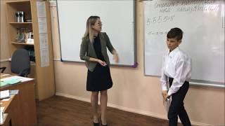 Фрагмент урока лучший учитель математики Воронина ДЮ