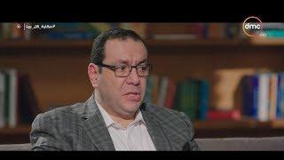 حكاية كل بيت - د.محمد رفعت   موافقة وتلبية جميع طلبات الطفل أمر غير صحيح  