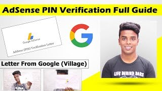 Google AdSense Address (PIN) Verification {Letter From Google}
