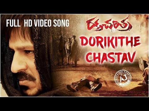 Raktha Charitra | Dorikithe Chastav | full Video Song | HD
