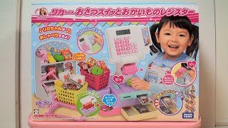 リカちゃん レジスター Licca Cash Register