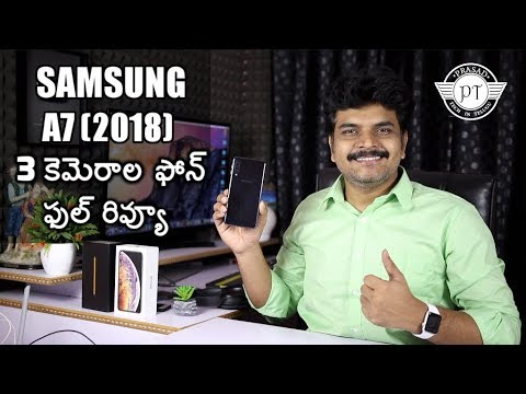 Samsung A7 2018 (Triple Camera) Review With Pros & Cons Ll In Telugu Ll