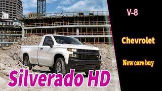 2020 chevy silverado hd 3500 z71 | 2020 Chevy Silverado Hd Diesel | 2020 Chevy Silverado Hd Duramax