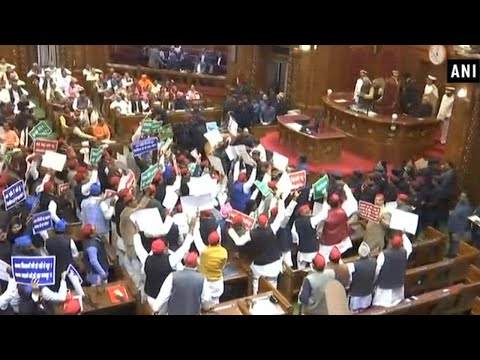 Watch: Opposition parties hurl paper balls during Governor's address in UP assembly