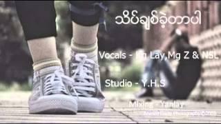 Gambar cover Thate Chit Khae' Tar Par - Kg Lay & Mg Z ft.NSL