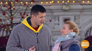 Татьяна Волосожар, Максим Траньков, Вероника Жилина, Николай Колесников, Арсений Федотов