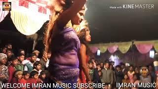 Pardesiya Itna Bata Teri karan Full Hd Arkestra Dj Dance Imran Pathan Up Bahraich Bahboliya Mahada