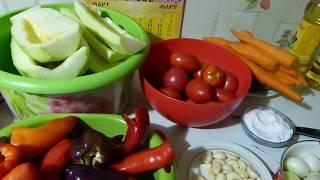 Свекровь со снохой на кухне/Кабачковая икра по быстрому/В деревне