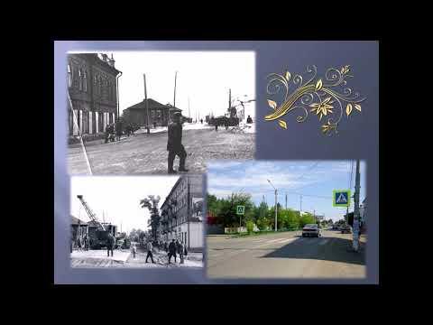 История Боготола