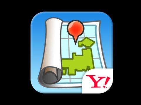 Marcação de endereço com yahoo maps