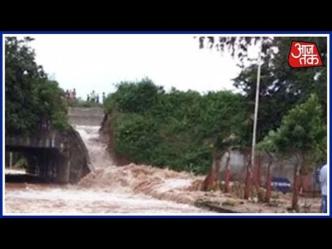 Bhagalpur Dam Collapses A Day Before Inauguration In Bihar