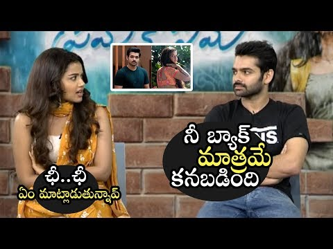Hero Ram Bold Comments on Heroine Anupama | Hello Guru Prema Kosame Movie Interview | TV