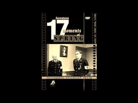 Dorogi Seventeen 17 Moments of Spring Amazing Piece - Сумерки в Берлине