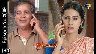 Manasu Mamata | 9th August 2019 | Full Episode No 2669 | ETV Telugu