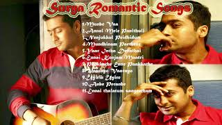 Surya Romantic Songs | Audio Jukebox