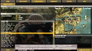 Где скачать сборником модов Battlefield 2 (SP Edition)