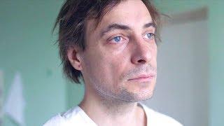 Фильм «Человек, который удивил всех» — Трейлер [2018]