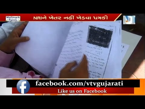 Mehsana:NRI Man threatening by man to do not farming crops | Vtv News