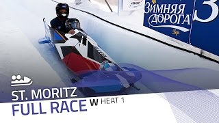 St. Moritz | BMW IBSF World Cup 2016/2017 - Women's Bobsleigh Heat 1 | IBSF Official