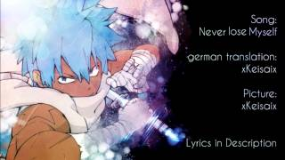Soul Eater OST - Never Lose Myself [german Lyrics]