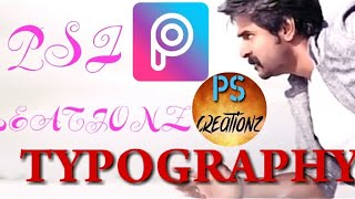 Iraiva font typography in picsart very easy by psj creationz