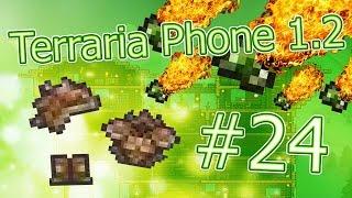 LP. HM. TROTP. Terraria Phone #24 (Черепашья броня :3)