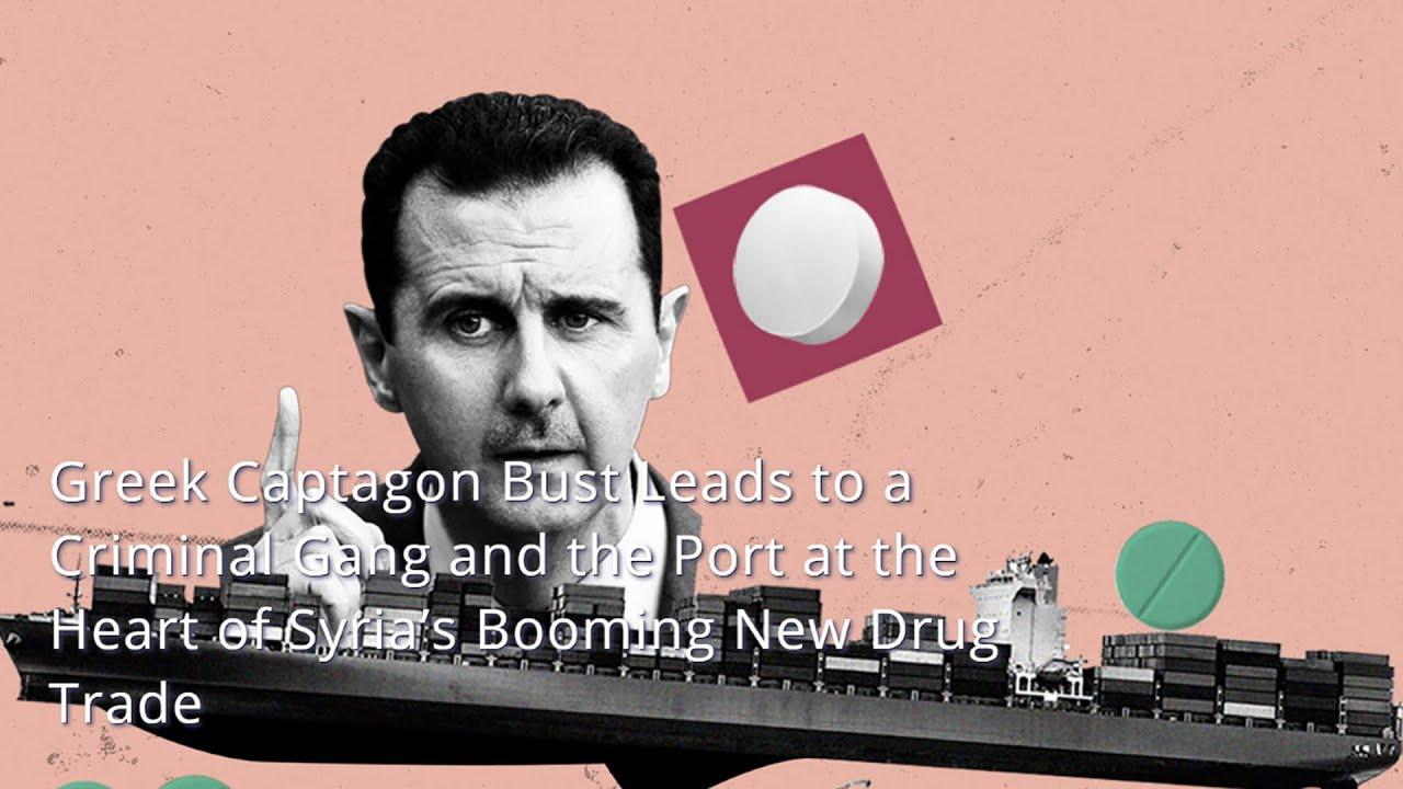 تحقيق يدين نظام الأسد بتجارة المخدرات وحسن خضور يفتح مكتب المخدرات بالأمم المتحدة! | هنا سوريا  - 20:55-2021 / 6 / 21