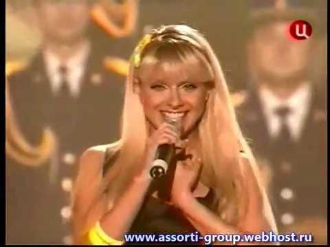 Клип Ассорти - Хорошие девчата