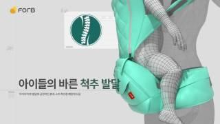 [포브] 올인원 힙시트 힙노스핏 소개 (korean v…
