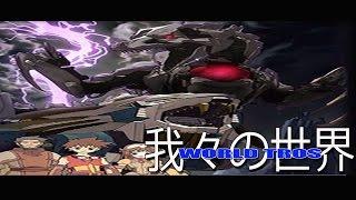 Zoids Genesis Opening - War Of War One Time | World Tros