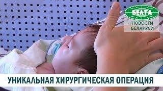 Сердце ребёнка остановили на 3 часа: Белорусские хирурги провели уникальную операцию