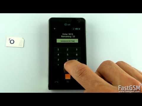 Unlock LG KU990 Viewty