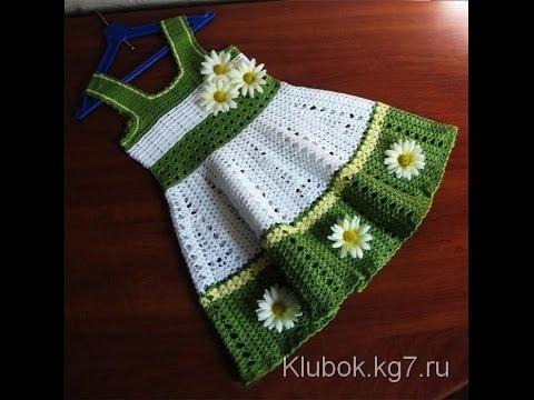 Crochet Dress How To Crochet An Easy Shell Stitch Baby Girls