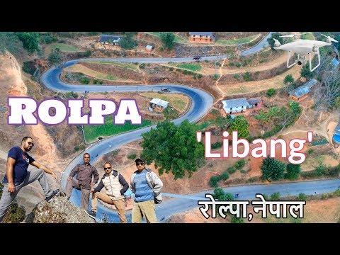 Rolpa Liwang - Western Nepal Trip (रोल्पा नेपाल )