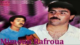 Mimoun Rafroua Tbadad Di Tawat