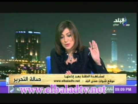 برنامج صالة التحرير حلقة يوم الإثنين 3-6-2013 تقديم عزة مصطفى