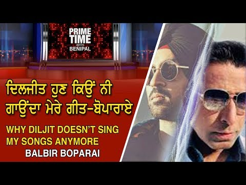 Prime Time with Benipal_Balbir Boparai - Why Diljit Doesn`t Sing My Songs Anymore