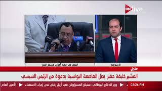 قراءة حول أحكام القضاء بشأن 494 متهماً في قضية أحداث مسجد الفتح - د. سعيد مدين