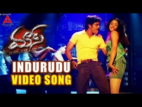 Indurudu Video Song || Mass Movie || Nagarjuna, Jyothika, Charmi