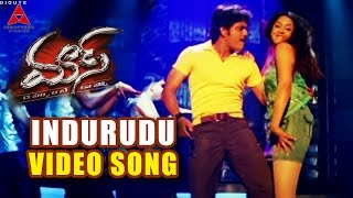Gambar cover Indurudu Video Song || Mass Movie || Nagarjuna, Jyothika, Charmi