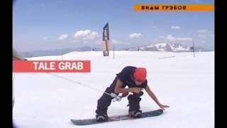 Обучение сноубордингу. Фристайл. Трюки. Виды трюков
